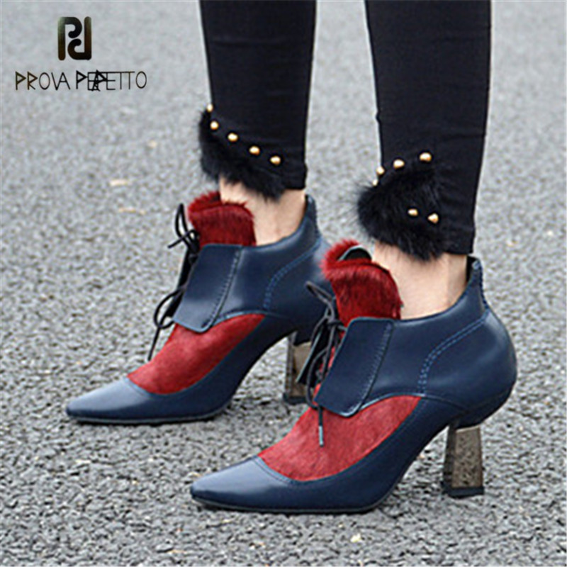 Prova Perfetto Fashion Horsehair Ankle Boots for Women Genuine Leather High Heel Shoes Woman Pointed Toe Lace Up Women Pumps