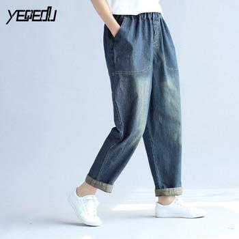 f9ded9192a  4611 Harem Jeans de moda de las mujeres Vintage de cintura elástica de  gran tamaño a rayas pantalones vaqueros Mujer novio