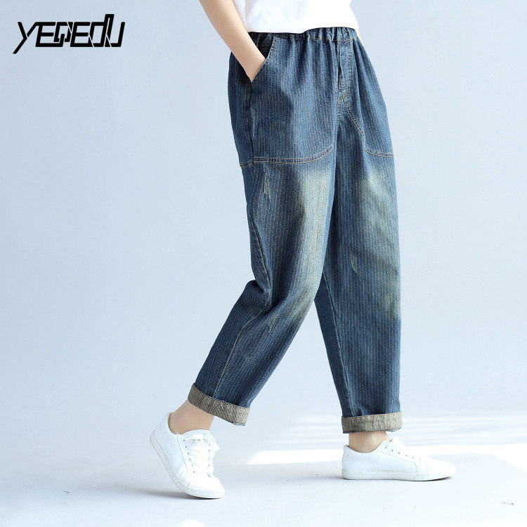 #4611 Harem Jeans women Fashion Vintage Elastic waist Big size Striped Jeans Femme Boyfriend Loose Plus Size