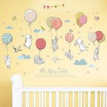 Compra Gratuito Balloon Sticker Y En Wall Del Disfruta Envío nOmN0w8v