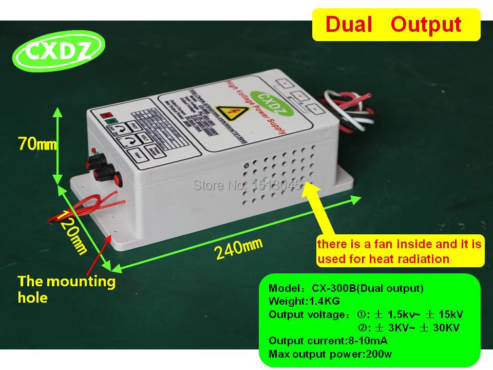 high voltage power supply with 30KV Dual output Industrial dirty gas purification air purifiers air ionizer