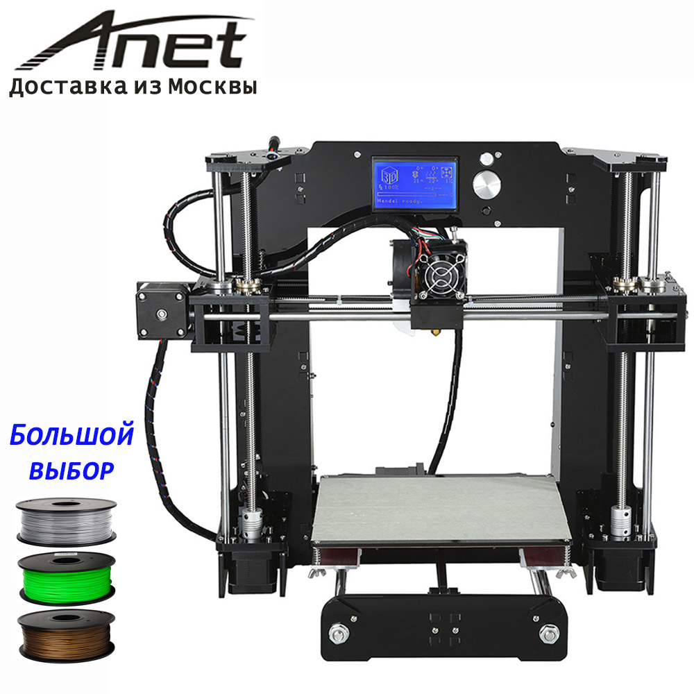 Original! Anet A6 3D printer/i3 reprap/ many colors big package/ SD memory card as a gift/ express shipping from Russian/ anet a6 3d printer new prusa i3 reprap anet a6 micro sd card plastic as gifts express shipping from moscow werehouse
