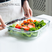 ANTOWALL Transparent glass baking dish thicken tempered glass rectangular grilled roast chicken baking pan bowl microwave oven