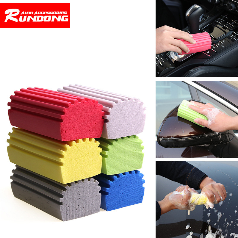 Car washing sponge PVA sponge Six colors for choice Wave-shaped design Super absorbent Interior cleaning sponge
