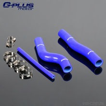 Silicone Radiator Coolant Hose For HYUNDAI GENESIS ROHENS COUPE 2.0T