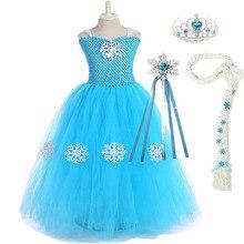 цена на Blue Snow Queen Girls Elsa Dress Cosplay Princess Costume for Kids Froze Girls Christmas Dress Kids Snowflake Party Dress Tutu