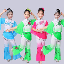 Chinese style Hanfu hmong children's classical dance costumes girls fan dance costumes children's Yangko dance clothes chinese style hanfu children s yangko clothing classical dance costumes girls national umbrella dance fan dance costume