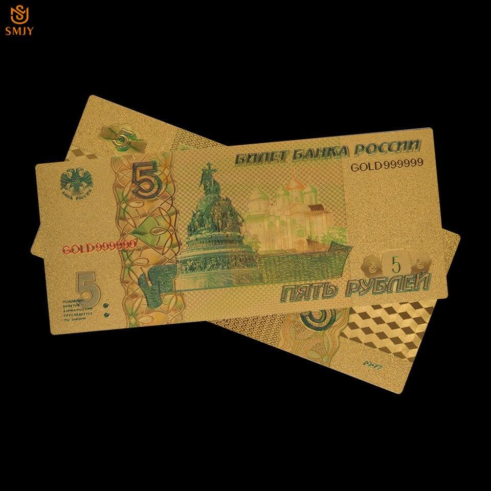 RUSSIA 5 RUBLES 24K GOLD FANCY BILL