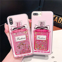 Liquid Quicksand Glitter Case For Samsung J7 J5 J3 Prime 2017 Flamingo TPU Galaxy C9 C7 C5 J2 PRO 2018 Capa
