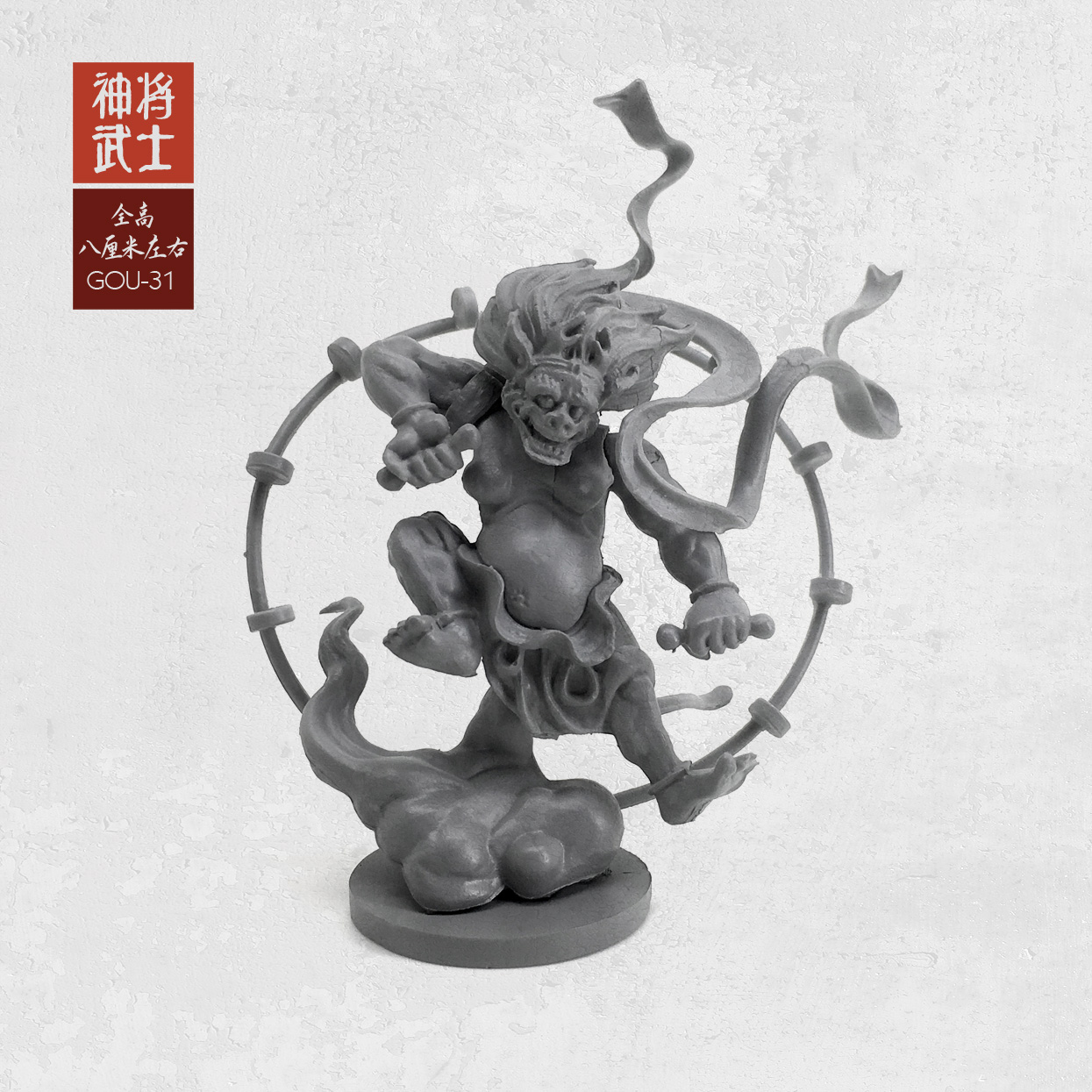 1/35 Figure Kits (50-60mm) Oriental Classical God Samurai Resin Soldier Gou-31