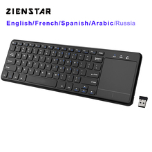 Zienstar2.4Ghz Touchpad Tastiera Senza Fili per Finestre Pc, Computer Portatile, Ios Pad, Smart Tv, Htpc, Iptv, box Android, Inglese/Russia/Fr/Arabo