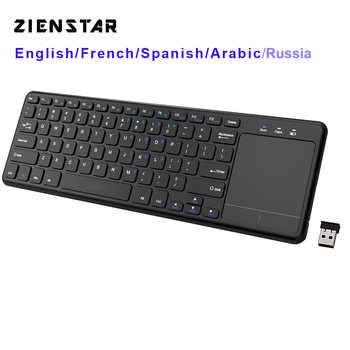Zienstar2.4Ghz Touchpad Wireless Keyboard for Windows PC,laptop,ios pad,Smart TV,HTPC IPTV,Android Box,English/Russia/Fr/Arabic - DISCOUNT ITEM  10% OFF All Category