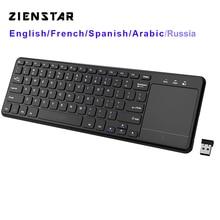 Zienstar2.4Ghz لوحة مفاتيح لاسلكية لوحة اللمس لأجهزة الكمبيوتر ويندوز ، كمبيوتر محمول ، لوحة ios ، التلفزيون الذكية ، HTPC IPTV ، صندوق أندرويد ، الإنجليزية/روسيا/Fr/العربية