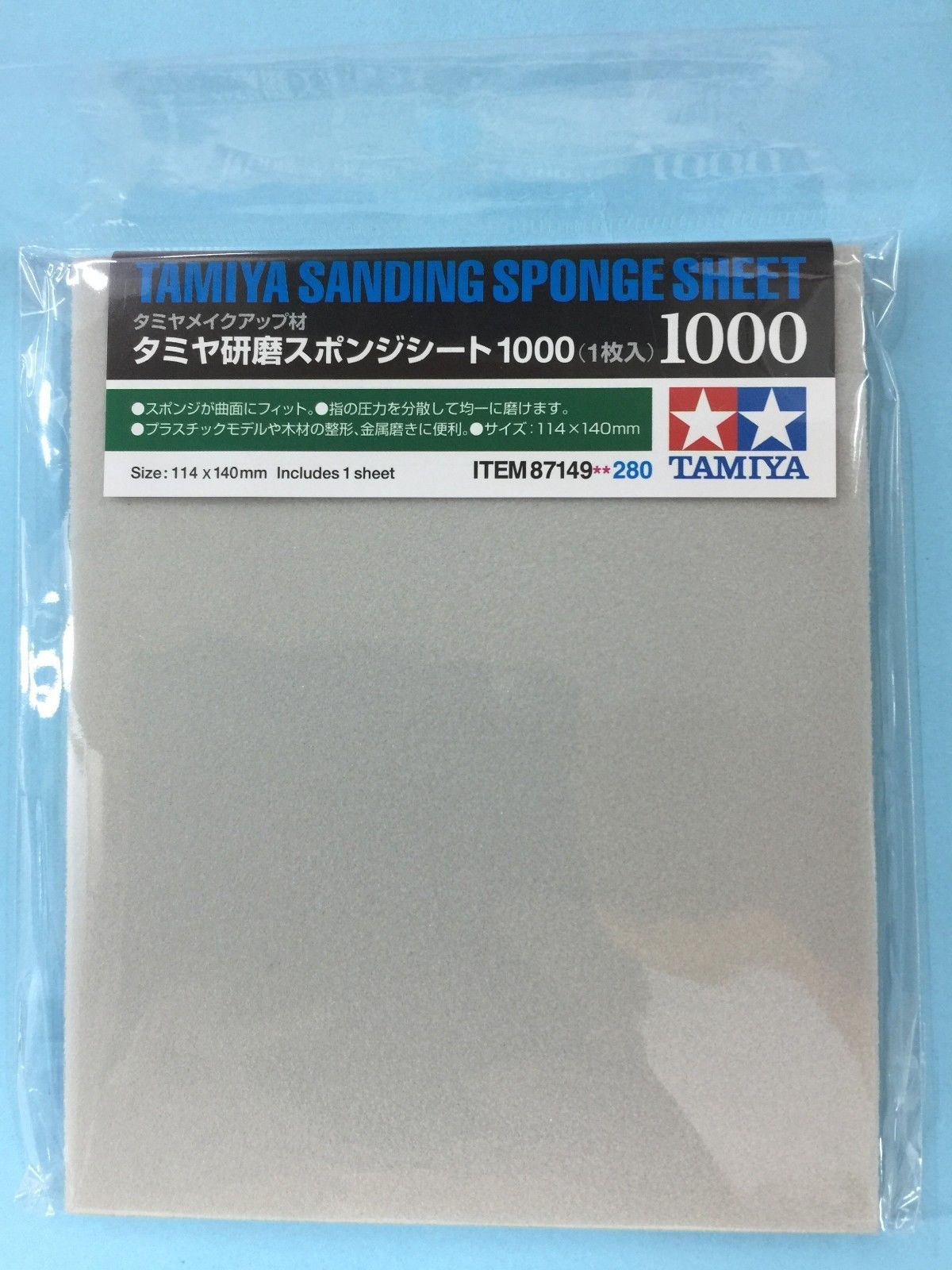 TAMIYA 87058 Papier Abrasif P1200 Finishing Abrasives P1200-3 sheets