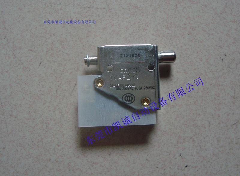 цена на Original new 100% Japan import stock spot 1VAP2-1 15A 250VAC 0.3A 250VDC safety door switch
