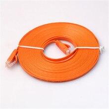 Шесть типов гигабитных плоских готовой сети кабель из чистой меди компьютерная сеть cat6 плоский джемпер WSX08