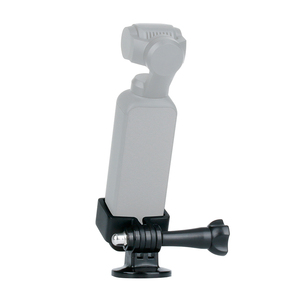 Image 4 - Ulanzi OP3 Zaino Clip per Dji Osmo Tasca Portatile Del Basamento Staffa di Espansione Adattatore di Montaggio Handheld Gimbal Accessori
