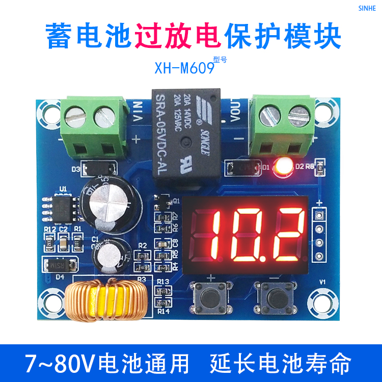 XH-M609 DC Voltage Protection Module, Lithium Battery, Undervoltage, Low Power, Low Power Output, 6-60V xh m603 li ion lithium battery charging control module battery charging control protection switch automatic on off 12 24v