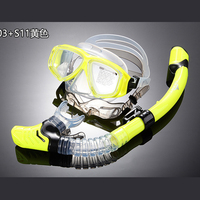 C146 Can be equipped with myopia diving mirror snorkeling equipment mirror set snorkeling all dry breathing tube