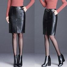 584024faa8 Plus tamaño Falda Mujer Faldas Midi falda negro minifalda de cuero dividido  paquete OL cadera falda de cintura alta Longuette St..