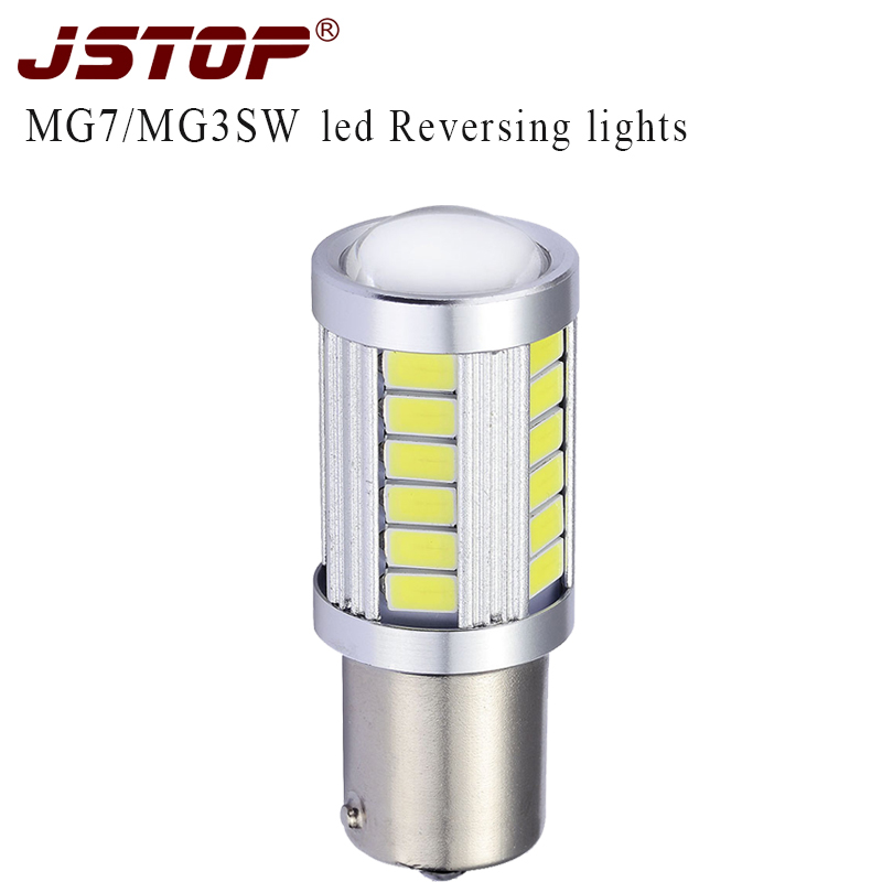 JSTOP MG7 MG3SW led car Reversing bulbs high quality autolight 1156 led 12V P21W Canbus Reverse Lights Ba15s car exterior lamps