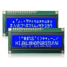 цена на 1Pcs 1602A LCD screen LCD1602 3.3V blue screen white code / yellow screen black code 16*2 character display