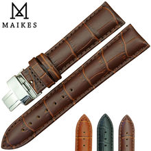 MAIKES Genuine Leather Watch Band