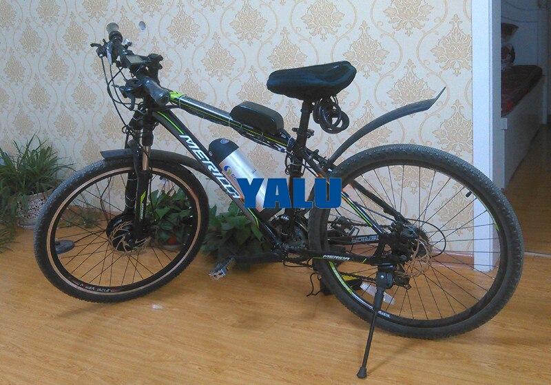 YALU Hub motor kit7