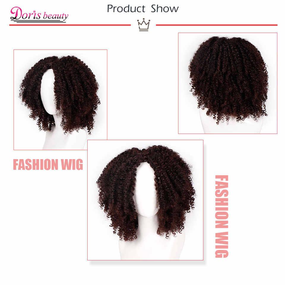 Дорис салон синтетические короткие фигурные парик Серый черные парики для Для женщин афро Ombre коричневый красный удары жаропрочных волокно