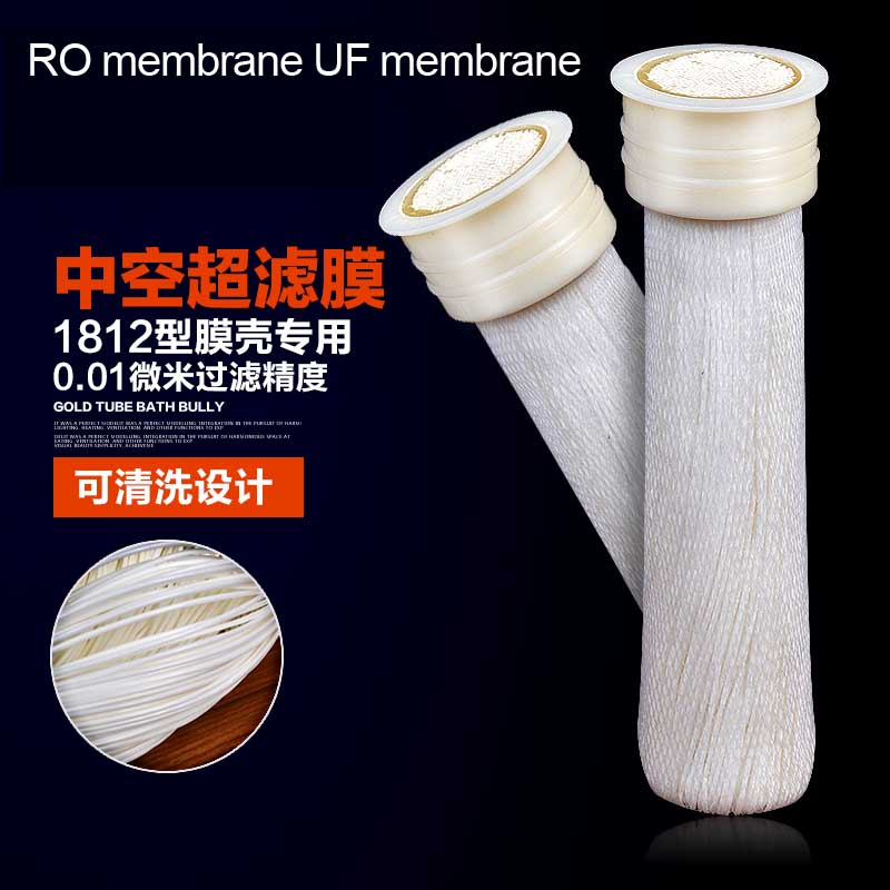 Water Purifier Ultrafiltration Membrane Universal RO Membrane UF Membrane Water Filter Universal Filter Accessories plug in type uf hollow fiber filter 10 inch ultrafiltration membrane filter for water purifier household pre filtration