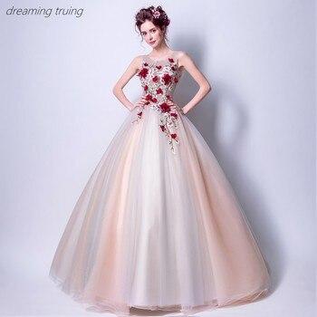 025552ffa Rojo 3D flor Vestidos De quinceañera Vestidos De 15 años Vestidos para  quinceañeras fiesta vestido De chica dulce 16 Vestidos túnica de Bal