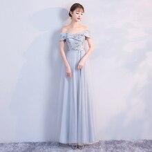 فستان لوصيفة العروس طويل رمادي اللون فستان حفلات الزفاف فستان تطريز طول الأرض ظهر ضمادة Vestido مثير للحفلات الراقصة