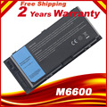 Аккумулятор FV993 9GP08 PG6RC X57F1 0TN1K5 3DJH7  подходит для DELL Precision M4700 M6700 M4600 M6600