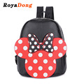 RoyaDong 2017 New School Bags For Girls Artificial Leather Cute Animal Kid's Backpacks For Student Book Bag