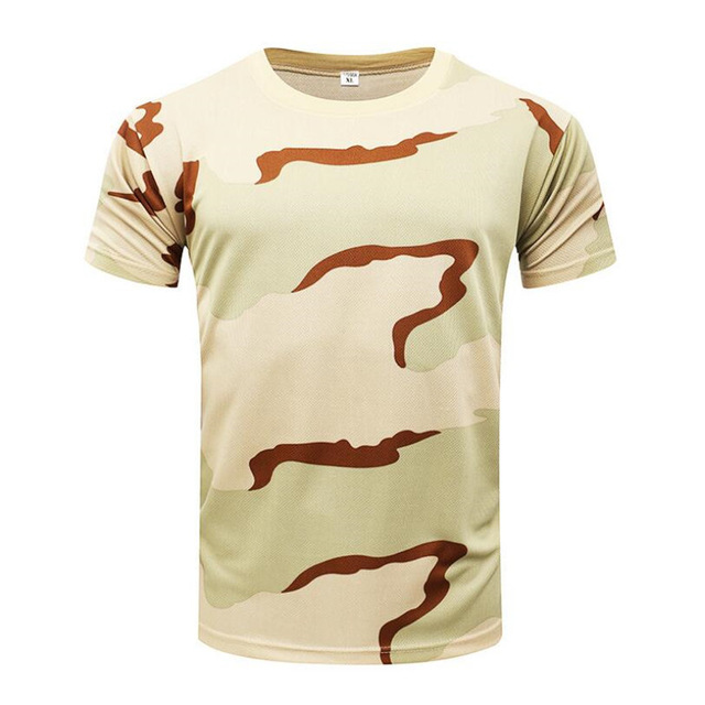Men's T-shirt Military Camoufl…