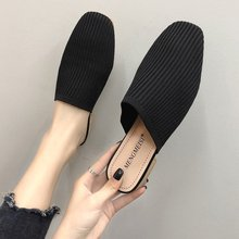 QIUBOSS  Woman new style loafer spring casual shoes slip on yellow color Baotou footwear lady