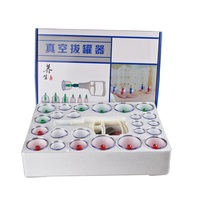 24pcs Magnetic Massage Suction Cup Acupuncture Massager Cupping Therapy Set Thicken Vacuum Cupping