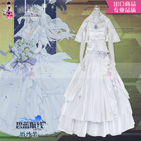 The Popular Game Cosplay Costume Azur Lane White Wedding Dress Pledge Clothes Unisex Lovely Style Full Sets A