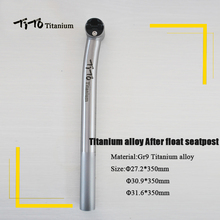 TiTo new arrival titanium alloy after float seatpost  bicycle seatpost road bike MTB bike seatpost length can be customized