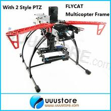 FLYCAT MWC X Mode Alien Multicopter Frame Kit V2 with Tall Landing Skid 2 Style PTZ