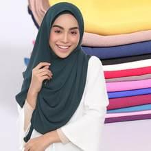 d085a5b8f5e5 Femmes Solide Couleur Maxi Hijab Mousseline de Soie Écharpe Châle Dames  Plaine Musulman Foulard Capuchon 7