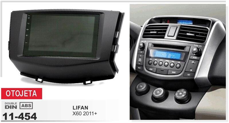 Подходит для Lifan X60 2011 android 7,1 gps navi mp5 dvd плеер автомобиля 1080 P 1024*600 стерео DVR Мультимедиа головного устройства магнитола