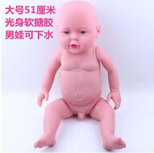 цены 51CM simulation mom baby rebirth dolls soft / baby bath lovely children early education Silicone boy toys mannequin 1pc A261