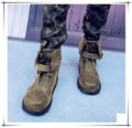 Ghoul Exploring Suede Boots for BJD Doll 1/4 MSD,1/3,SD10/13,SD17 Super Dollfie Shoes SM15