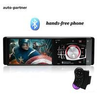 12V 4.1 inch Car Radio BLUETOOTH Stereo Audio In dash FM Receiver Aux Input Receiver USB/SD MP3 In Dash 60Wx4 4012B