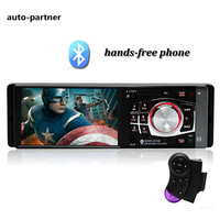 12V 4.1 inch Car Radio BLUETOOTH Stereo Audio In dash FM Receiver Aux Input Receiver USB/SD MP3 In Dash 60Wx4 4012B