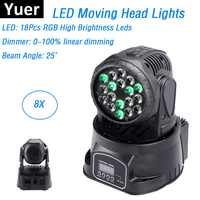 8 Units Mini LED Wash 18X3W RGB 3 Colors LED Moving Head Wash Lights Dj Party Stage Effect Lighting Good For Stage Theater Disco