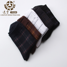 Dazi Classic Plaid Pattern Bamboo Fiber Men's Socks High Quality For Business Men Daily Work 1Lot=5Pairs With No Gift Box