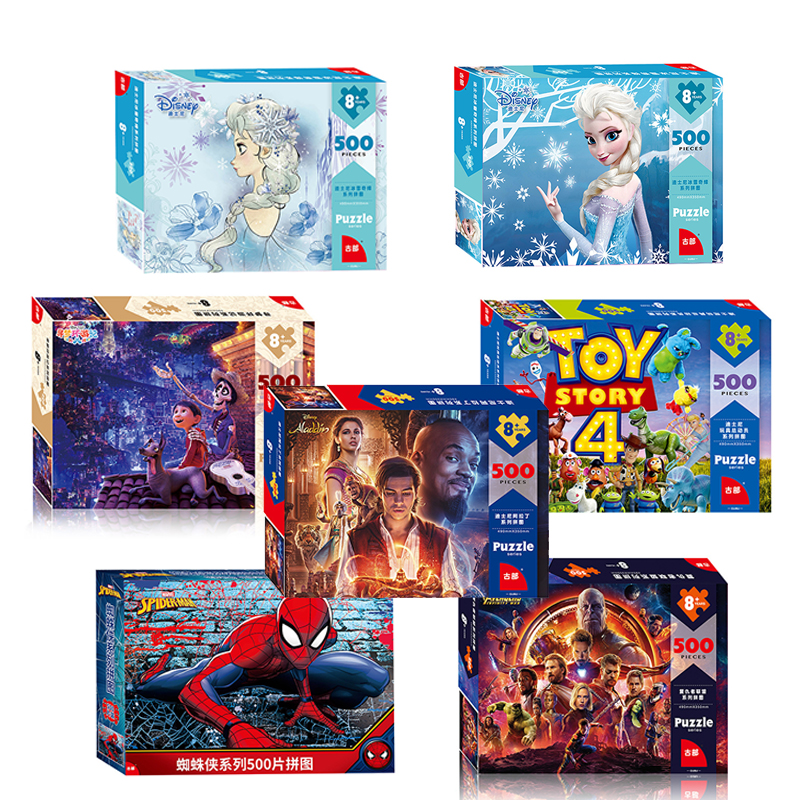 Disney Marvel Toy Puzzle Avengers 500 Pieces Of Paper Adult Intelligence Box Puzzle Toy Story 4 Frozen Puzzles Toys For Children