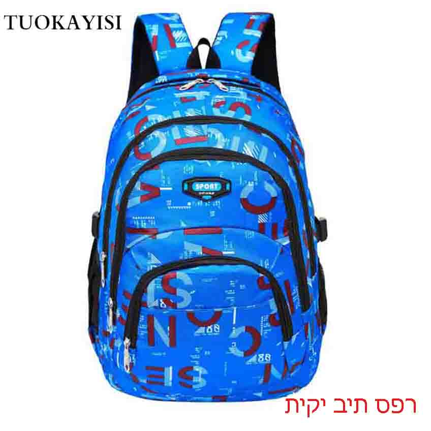 rugzak kind schooltas Oxford School Bags for Teenage Girls Waterproof School Backpack fortnite Student Book Bag Children Backpac